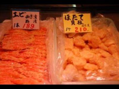 ナカトウ食品画像