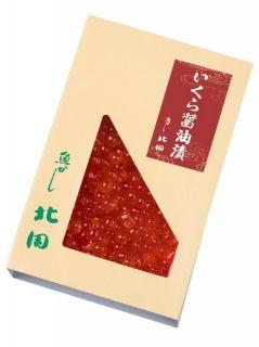 北海道産 いくら醤油漬 120g (小箱)