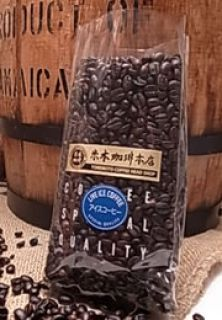 アイスコーヒー生豆 200g (写真は焙煎済みですが、生豆でご用意します)