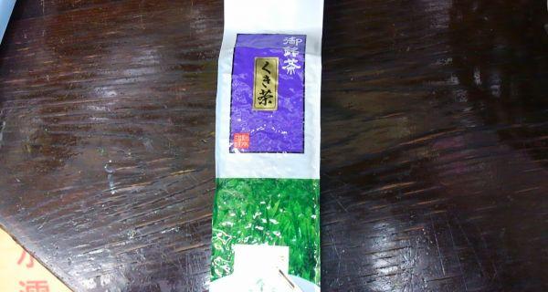 【三久】茎茶 特選 250g - 画像2