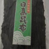 日高昆布 上浜 2等検 北海道産 500g