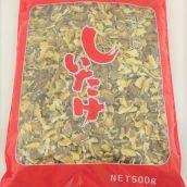 [干し椎茸]国産 だし椎茸 500g