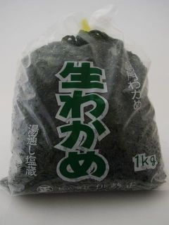 鳴門生わかめ 徳島産 1kg