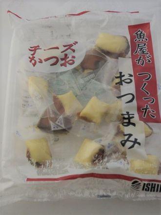 チ-ズかつお 280g おつまみ(珍味)