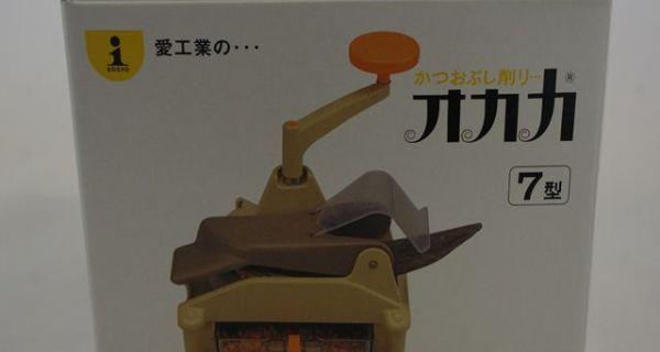 鰹節削り器 オカカ - 画像2