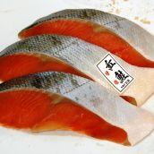 特選 紅鮭切身(甘塩) カナダ産 1切 約100g