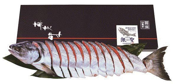 北海道日高産 ブランド新巻鮭「銀聖」半身切身 約1.2kg