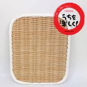 竹製 角盆ざる 21㎝