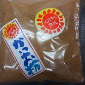 【削り粉】かつお粉 500g