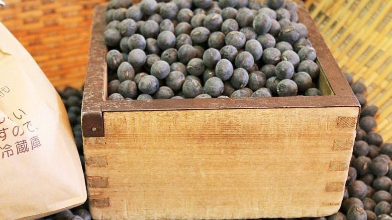 【新物】丹波大黒豆(丹波黒豆) 5合(約630g) 平成30年産 新豆