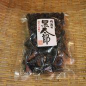 丹波の黒太郎 200g 豆菓子(甘納豆)