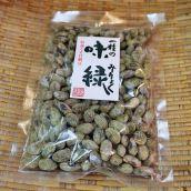 一粒の味緑 200g 豆菓子(甘納豆)