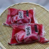 赤かぶ甘酢漬「雪の娘」1pc 180g 山形産あつみかぶ使用