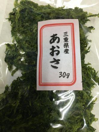 あおさ(青さ海苔) 30g 三重県産 - 画像1