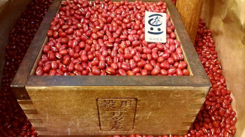 小豆 新豆北海道産 1L(約850g)『塩田商店特選豆』 - 画像3