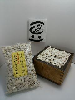 大福いんげん豆 1㍑(約800g)