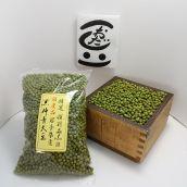 黒神青大豆 1㍑(約750g)