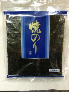 焼きのり 10枚(1帖)×3袋 - 画像1