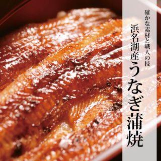国内産 鰻 うなぎ蒲焼・長焼 1袋 - 画像1
