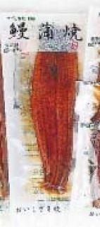 国内産 鰻 うなぎ蒲焼・長焼 1袋 - 画像2
