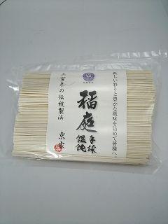 稲庭うどん(400g入)