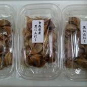黒にんにく 青森県産 150g
