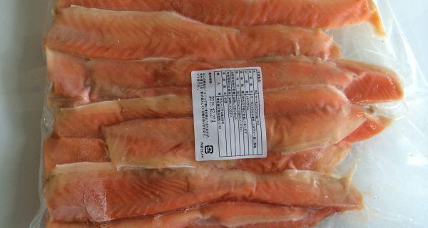 鮭ハラス 1kg