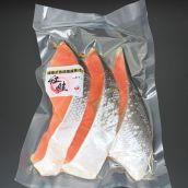 紅鮭 塩鮭 切り身 3切入パック