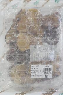 [干し椎茸][お徳用]原木椎茸 50g 九州産 - 画像2