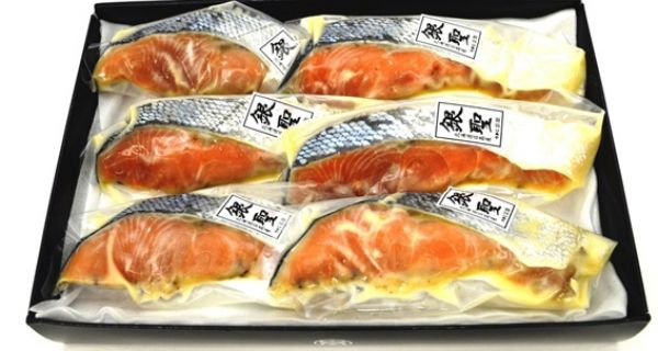 最高級秋鮭 銀聖西京漬6切セット - 画像2
