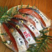 お買得! 厳選 天然鮭 食べくらべセット
