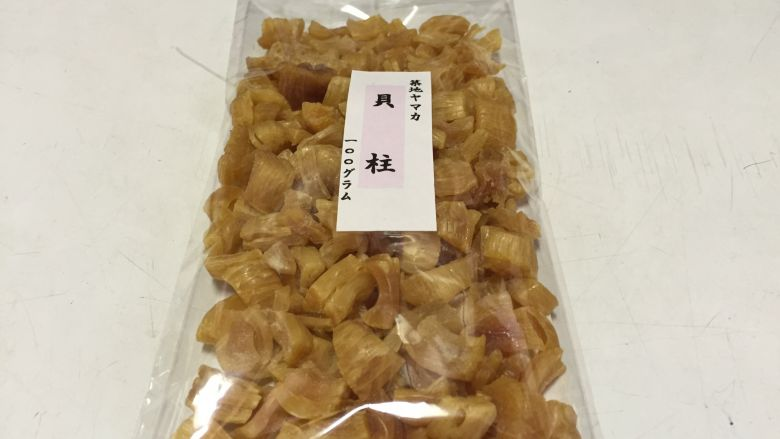 北海道産 干貝柱 B2 100g