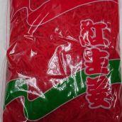 紅生姜(紅しょうが) 1kg 業務用 漬物