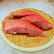 金目鯛 (キンメダイ) 切り身 1切