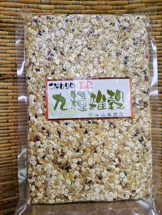 九種雑穀 500g 全品国産雑穀使用 人気おすすめ雑穀米