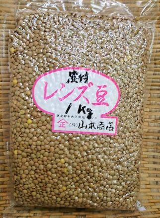 レンズ豆 1kg(アメリカ産)