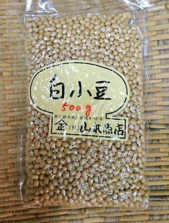 白小豆 500g