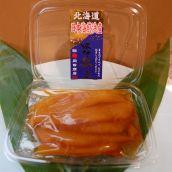 【新物】[北海道産]『幻の味付数の子』黒醤油 150g 北海道前浜産数の子使用