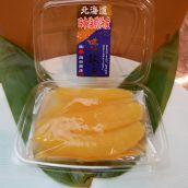 【新物】[北海道産]『幻の味付数の子』白醤油 150g 北海道前浜産数の子使用
