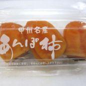 【山梨県産他】柿「あんぽ柿」