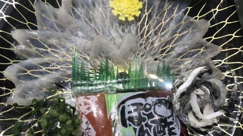 トラフグ刺身セット 1人前 (ポン酢、薬味付き) 【冷凍】ふぐ刺身通販