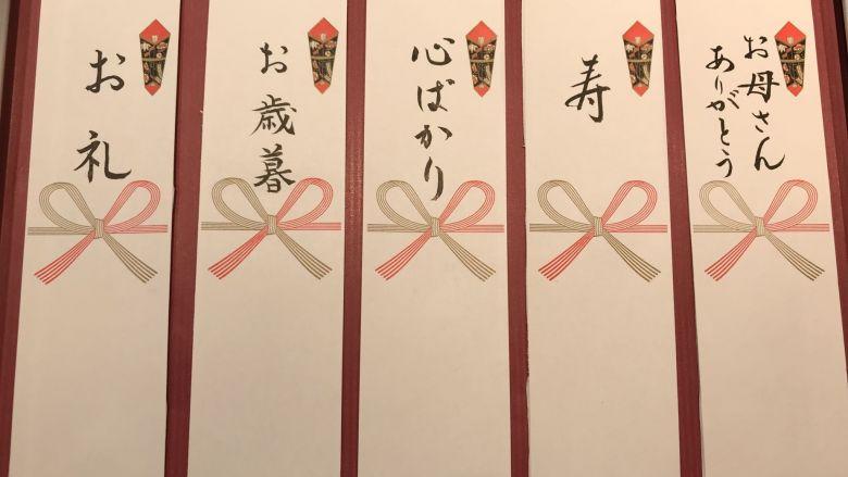 【贈り物】特撰 つきぢ尾粂 ひもの詰合せ 竹 - 画像4