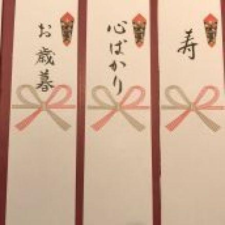 【父の日の贈り物】特撰 つきぢ尾粂 ひもの詰合せ 竹 - 画像4