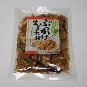 ぶっかけ生姜大根 200g 大根・生姜・昆布の醤油漬け