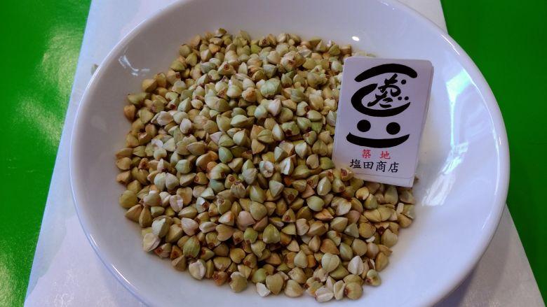 【雑穀】そばの実 秋田県産 500g - 画像1