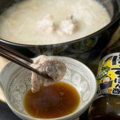 博多一番どり 濃厚水炊き鍋セット 特製ポン酢付 築地鳥藤