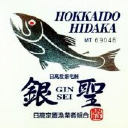 北海道日高ブランド 新巻鮭「銀聖」3.2kg - 画像2