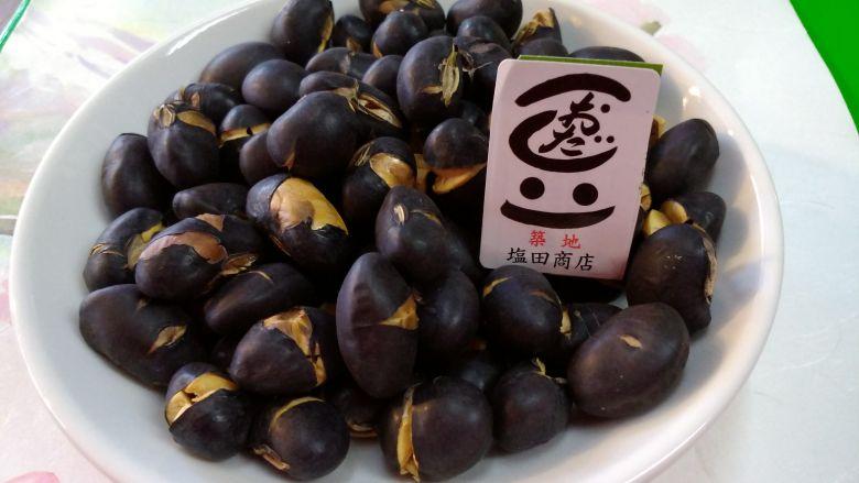 【煎 丹波黒豆 】無添加 兵庫県産 丹波黒豆煎り豆 200g - 画像2