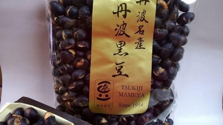 【煎 丹波黒豆 】無添加 兵庫県産 丹波黒豆煎り豆 200g - 画像1