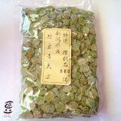 打ち豆青大豆 新潟県産 500g『塩田商店特選大豆』